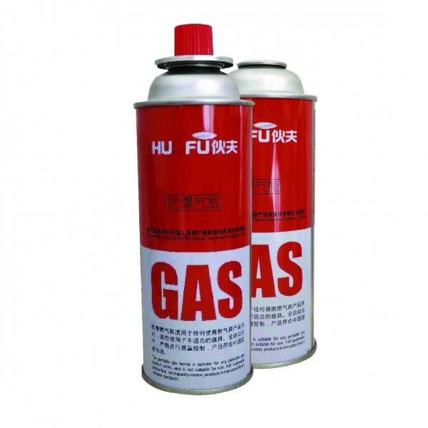 Customers Requirement Empty Fuel Energy Canister Propane/Butane